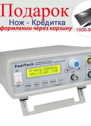 Двухканальный цифровой генератор сигналов произвольной формы D...