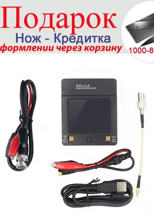 Цифровой осциллограф DSO112A Bnc щупы