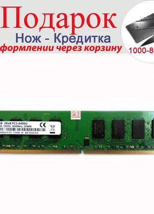 Оперативная память 2GB PC2-6400 DDR2 800MHz Для INTEL и AMD Дл...