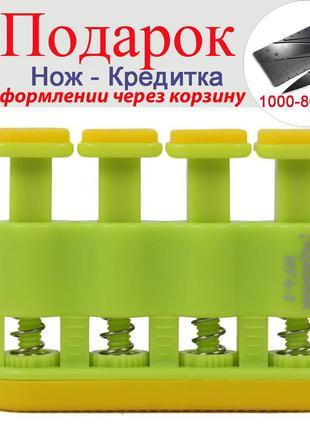 Тренажер для пальцев Medial MF1-4 Зеленый