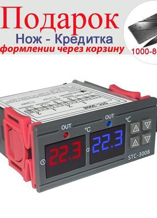 Контроллер температуры STC-3008 цифровой 12 В