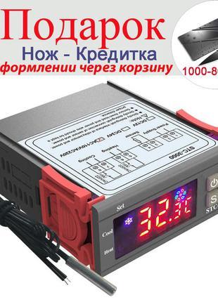 Контроллер температуры STC-3000 цифровой 24V