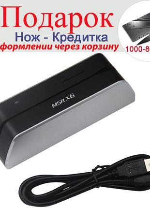 Портативный энкодер магнитных пластиковых карт MSR X6 USB USB ...