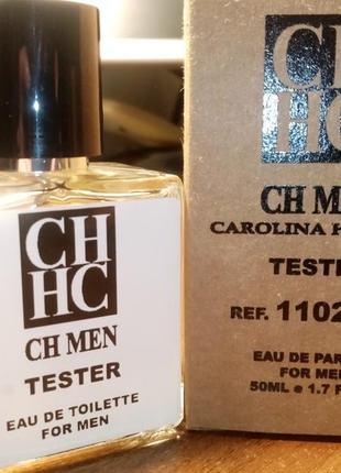 Мужской парфюм 50мл