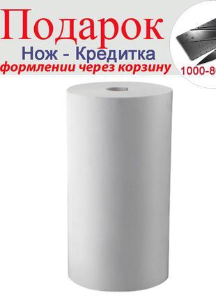 Рулон термобумаги для печати на фото принтере Bill 57x30 мм