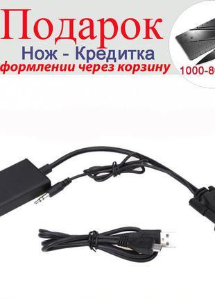 Переходник с VGA+Audio на HDMI