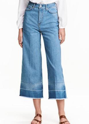 Крутые джинсовые кюлоты