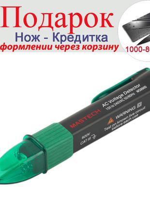 Детектор скрытой проводки Mastech MS8900