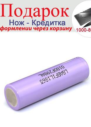 Оригинальный аккумулятор LG 3400 mah 18650 3.7В