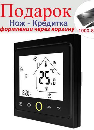 Термостат BHT002GALW Wi-Fi Черный