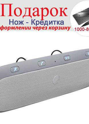 Зарядное устройство громкая связь солнцезащитный козырек TZ900...