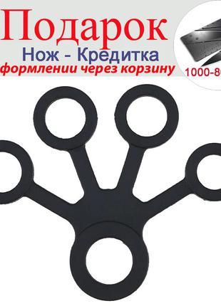 Тренажер для пальцев Qmed Finger Эспандер 11lb Черный