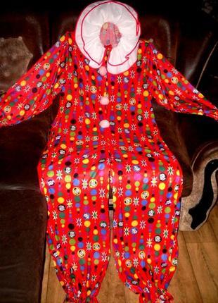 Маскарадный костюм клоун клоунесса 52-54 размер цена снижена