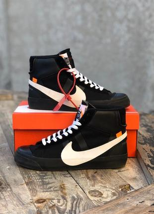 Кросівки nike blazer mid ✖ off white