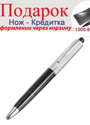 Электро Ручка Shock Для фокусов