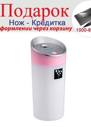 Ультразвуковой увлажнитель воздуха Humidifier Розовый