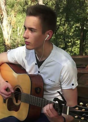 Уроки современной игры на гитаре