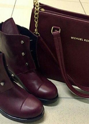 Кожаные женские зимние ботинки гермес болты цвет марсала