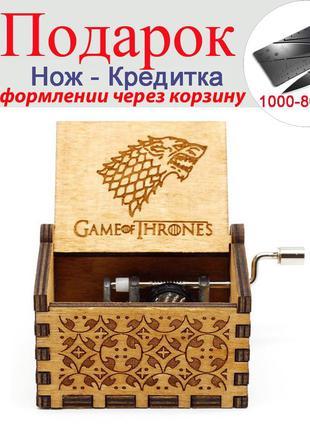 Музыкальная шкатулка в стиле ретро Game of Thrones №06