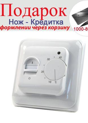 Термостат комнатный с внешним датчиком температуры пола RTC70
