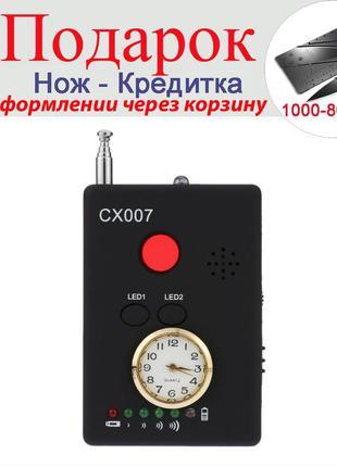 Детектор жучков с часами CX007