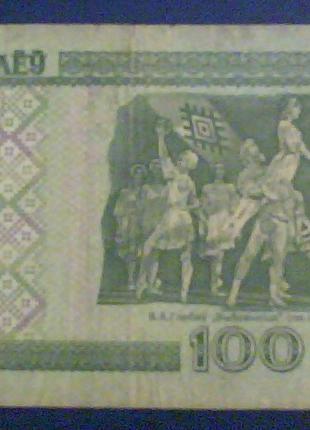 100 рублей,  бМ 83003568, 2000, Белорусь