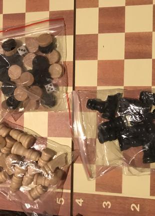 Шашки,шахматы,нарды