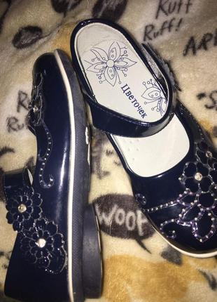 Туфли  нарядные для девочки