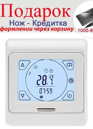 Терморегулятор с сенсорным экраном