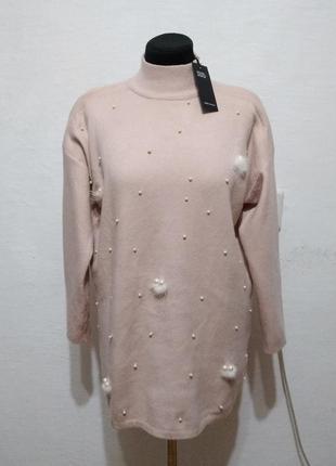 """Стильный свитер """" бусинка """" большого размера"""