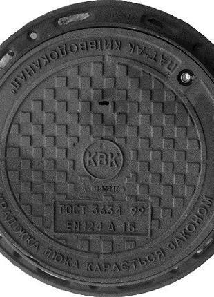 Люк канализационный тип Л (ЛА-15) Киевводоканал