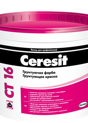 Кварц грунт Ceresit СТ 16