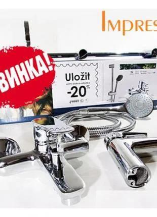 Смеситель для ванны набор Imprese Kit 3 в 1 20080