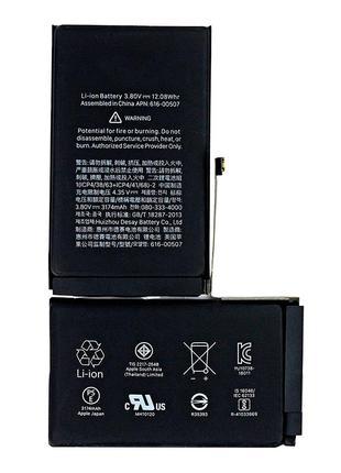 Аккумулятор для Apple iPhone Xs Max (3174 mAh)