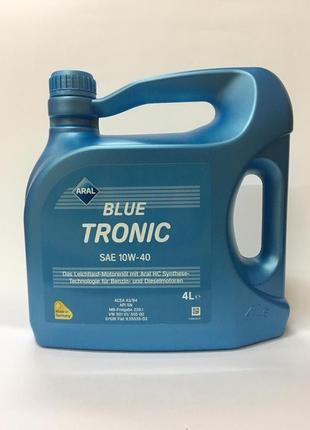 Моторное масло,Aral BlueTronic 10W-40