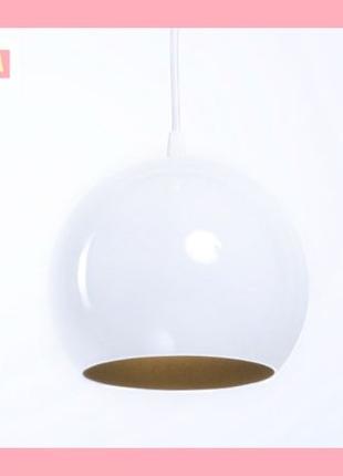 Подвесной белый светильник Atmolight. Украина!