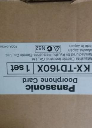 KX-TD160X Panasonic карта розширения для АТС KX-TD816/1232