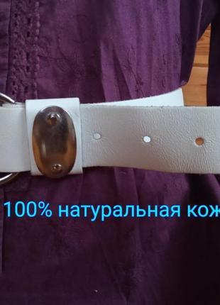 100% кожа . булый кожаный ремень пояс . пряжка металл