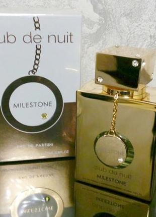 Club De Nuit Milestone Armaf_Распив и Отливанты аромата Original