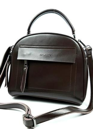 Шоколадная женская кожаная сумка