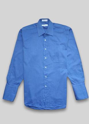 Рубашка под запонки cristian dior оригинал