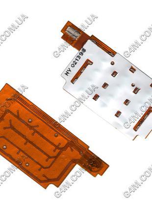 Плата клавиатуры Sony Ericsson M600