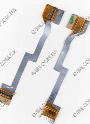 Шлейф Sony Ericsson Z800i с коннекторами