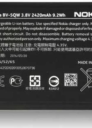 Аккумулятор BV-5QW для Nokia Lumia 930