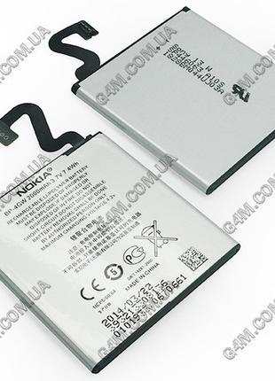 Аккумулятор BP-4GW для Nokia Lumia 920, Lumia 920.2, Lumia 920...