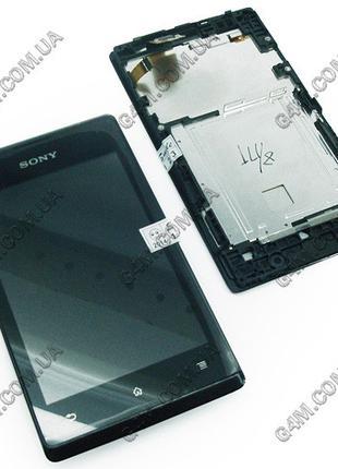 Дисплей Sony C1503 Xperia E, C1504 Xperia E, C1505 Xperia E, C...