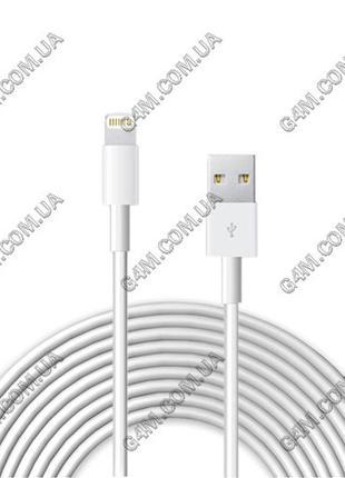 USB дата-кабель GRIFFIN (3метра) для Apple iPhone 5, Apple iPh...