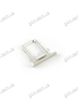 Держатель Sim карты Samsung G920F Galaxy S6 белый