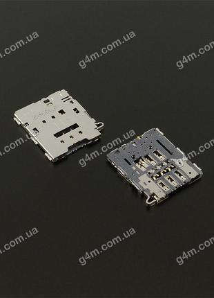 Коннектор Sim карты для Samsung G925F Galaxy S6 EDGE
