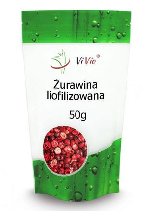 Сублимированная клюква - 50г, Vivio